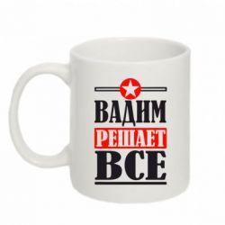 Кружка 320ml Вадим решает все! - FatLine
