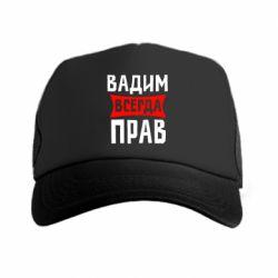 Кепка-тракер Вадим всегда прав - FatLine