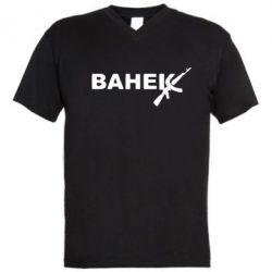 Мужская футболка  с V-образным вырезом Ванёк - FatLine