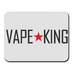 ������ ��� ���� Vape King - FatLine