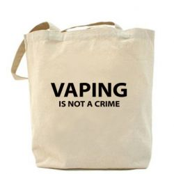 ����� Vaping is not a crime - FatLine