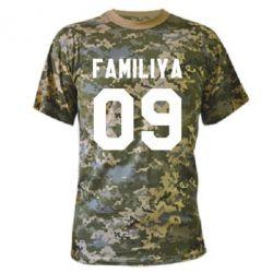 Камуфляжная футболка Ваша фамилия и номер - FatLine