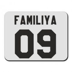 Шапка Ваша фамилия и номер - FatLine