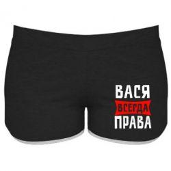 Женские шорты Вася всегда прав - FatLine
