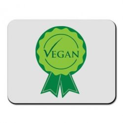 Коврик для мыши Vegan - FatLine