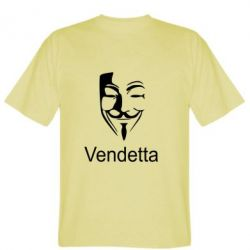Vendetta - FatLine