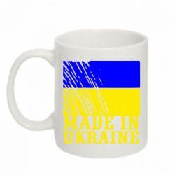 Кружка 320ml Виготовлено в Україні - FatLine
