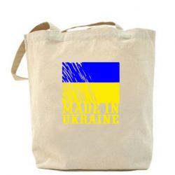 Сумка Виготовлено в Україні - FatLine