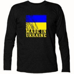 Футболка с длинным рукавом Виготовлено в Україні - FatLine