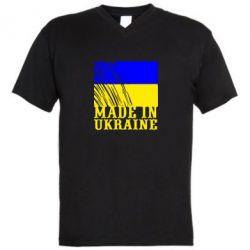 Мужская футболка  с V-образным вырезом Виготовлено в Україні - FatLine