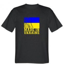 Мужская футболка Виготовлено в Україні - FatLine