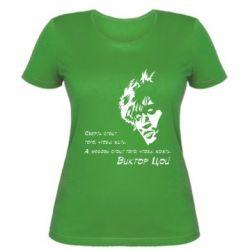 Женская футболка Виктор Цой - FatLine