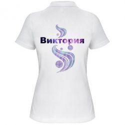 Женская футболка поло Виктория