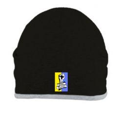 Шапка Вільна Україна! - FatLine