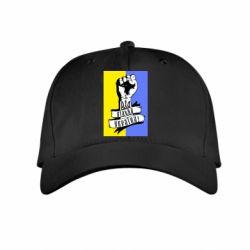 Детская кепка Вільна Україна! - FatLine