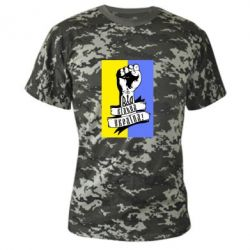 Камуфляжная футболка Вільна Україна! - FatLine
