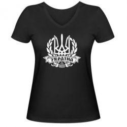 Женская футболка с V-образным вырезом Вінок з гербом - FatLine