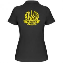 Женская футболка поло Вінок з гербом - FatLine