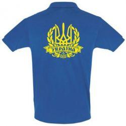 Футболка Поло Вінок з гербом - FatLine