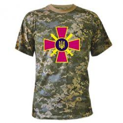 Камуфляжная футболка Військо України - FatLine