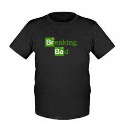 Детская футболка Во все тяжкие (Breaking Bad) - FatLine