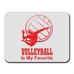 Коврик для мыши Волейбол Is my favorite