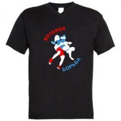 Мужская футболка  с V-образным вырезом Вольная борьба - FatLine