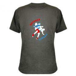 Камуфляжная футболка Вольная борьба - FatLine
