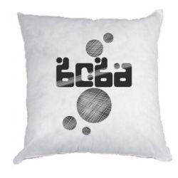 Подушка Вова