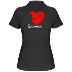 Женская футболка поло Всегда вместе - FatLine