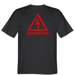 Мужская футболка Высокое напряжение! - FatLine