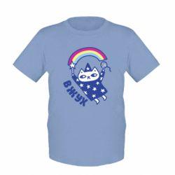 Детская футболка Вжух!