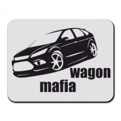 ������ ��� ���� Wagon Mafia - FatLine