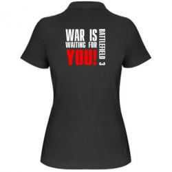 ������� �������� ���� War is waiting for you!