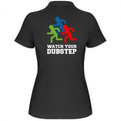������� �������� ���� Watch Your DubStep