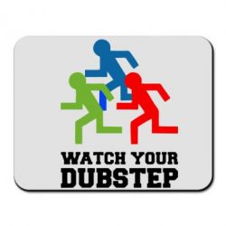 ������ ��� ���� Watch Your DubStep - FatLine