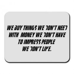 Коврик для мыши We buy things we don't need... - FatLine