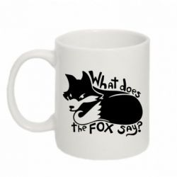 ������ What does fox say? - FatLine