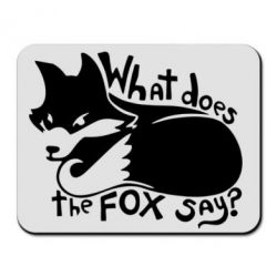 ������ ��� ���� What does fox say? - FatLine