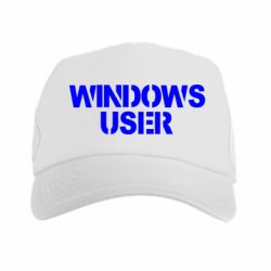 �����-������ Windows User - FatLine