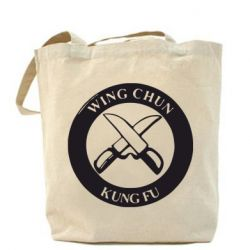 Сумка Wing Chun kung fu - FatLine