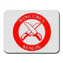 Коврик для мыши Wing Chun kung fu - FatLine