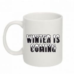 Кружка 320ml Winter is coming (Game of Thrones) - FatLine