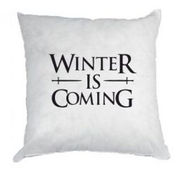 Подушка Winter is coming - FatLine