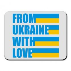 ������ ��� ���� With love from Ukraine