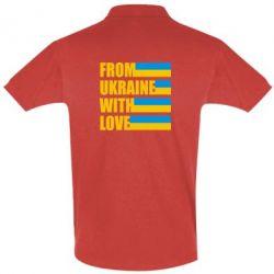 Футболка Поло With love from Ukraine - FatLine