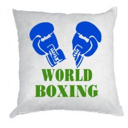 Подушка World Boxing - FatLine