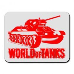 Коврик для мыши World Of Tanks Game - FatLine