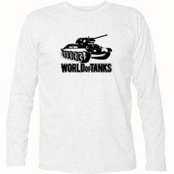 Футболка с длинным рукавом World Of Tanks Game - FatLine