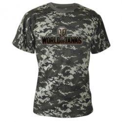 Камуфляжная футболка World Of Tanks Logo - FatLine